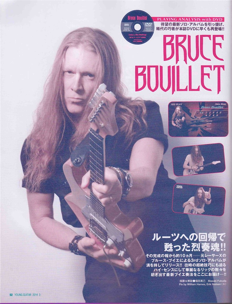Young Guitar Bruce Bouillet DVD feature 2014